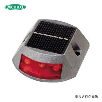日動工業ソーラーLEDタイル99常時点灯赤YH-YSOR