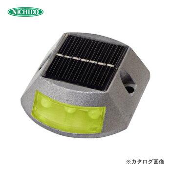 日動工業ソーラーLEDタイル99遅点滅60回/1分黄YH-YSSY