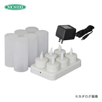 日動工業充電式LEDキャンドル「ゆらぎ」(6個入り)YLC-6P