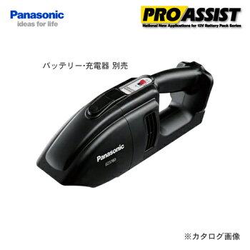 パナソニックEZ3780充電式パワークリーナー本体のみ