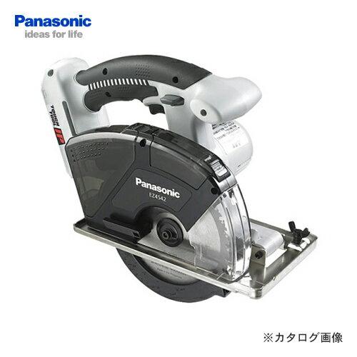 パナソニック Panasonic EZ4542XW-B 本体のみ ・木工刃付 充電式パワーカッター135
