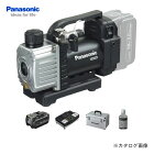 パナソニックPanasonicEZ46A3LJ1G-B18V5.0Ah真空ポンプ