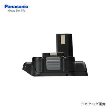 パナソニックEZ974012V→14.4V変換電池アダプタ