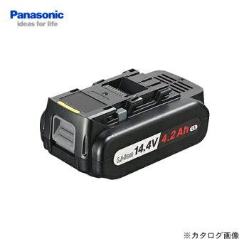 パナソニックEZ9L4514.4V4.2Ahリチウムイオン電池LSタイプ
