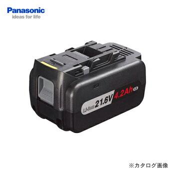 パナソニックEZ9L6221.6V4.2Ahリチウムイオン電池LSタイプ
