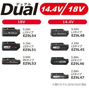 【お買い得】パナソニックPanasonicEZ9L45ST14.4V4.2Ahリチウムイオン電池EZ9L45+充電器EZ0L81セット