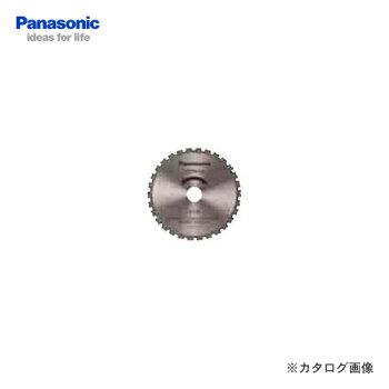 パナソニックEZ9PM13E充電式パワーカッター用純正刃[金工刃]