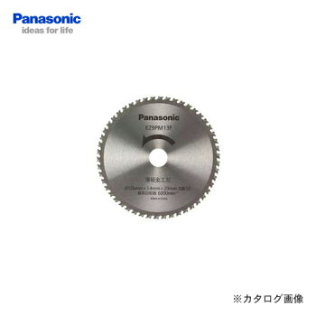 パナソニックEZ9PM13F充電式パワーカッター用純正刃[薄板金工刃]