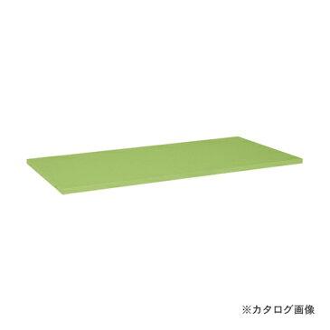 【直送品】サカエ SAKAE 作業台用オプション・中棚固定タイプ KK-1275K