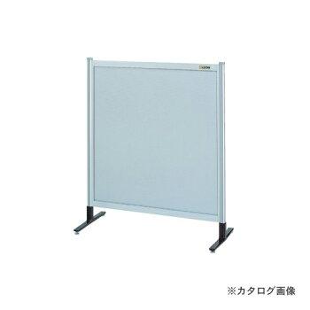 【直送品】サカエSAKAEパーティションオールアルミタイプ(単体)NA-53NT