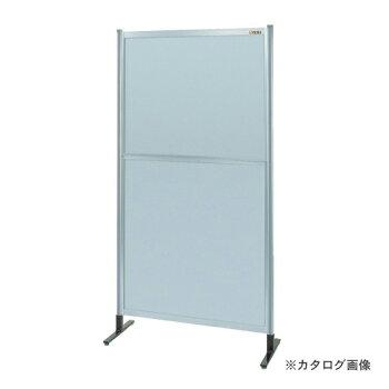 【直送品】サカエSAKAEパーティションオールアルミタイプ(単体)NAA-36NT