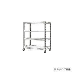 【送料別途】【直送品】サカエ SAKAE 中軽量キャスターラック NSR-8544GGJ