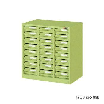 【直送品】サカエSAKAEハニーケース・スチールボックスS-24N