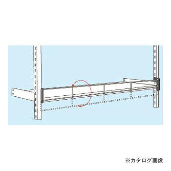 【運賃見積り】【直送品】サカエSAKAE落下防止バーW900-10