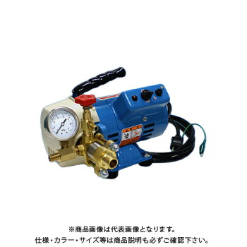 キョーワポータブル洗浄機圧力計付KYC-20A