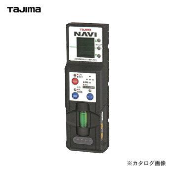 タジマグリーンレーザーレシーバーNAVIRCV-GNAVI
