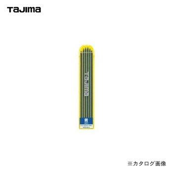 タジマすみつけ〈2.0mm〉替芯硬質青S20S-BLU