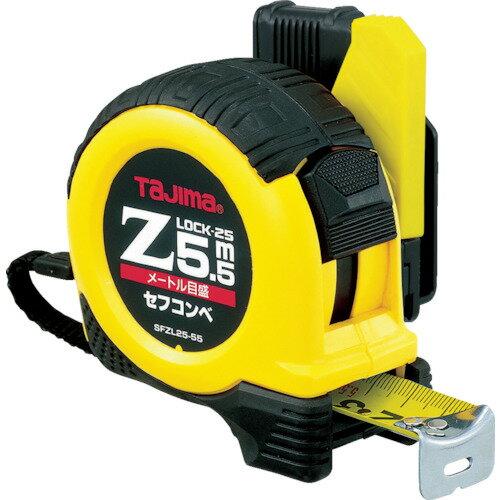 タジマツール Tajima セフコンベZロック25 8.0m SFZL25-80BL