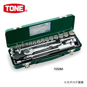 """前田金属工業 トネ TONE 9.5mm(3/8"""") ソケットレンチセット [25点] 1550M"""