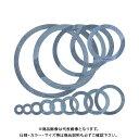 KanamonoYaSan KYSで買える「TRUSCO ガスケット フランジ内パッキン 5K 20A 厚み1.5mm TFPU-5K20A-15」の画像です。価格は52円になります。