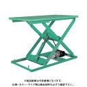 【直送品】 ビシャモン テーブルリフト ミニXシリーズ X-05081...