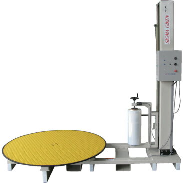 【運賃見積り】【直送品】シグマー ストレッチフィルム包装機 最大荷重1500Kg ターンテーブル径1500mm SSP-15150-AM