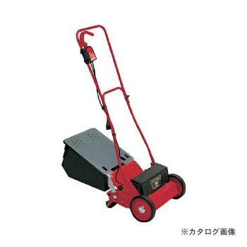 GS電動芝刈機ティアラモアーGTM-2800