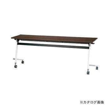 アイリスチトセフライングテーブル1800×600×700アルビナウッドCFVA40-AW