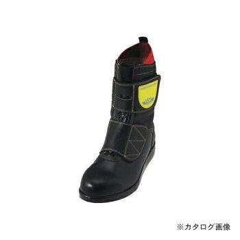 ノサックスHSKマジックJ124.0CMHSK-M-J1-240