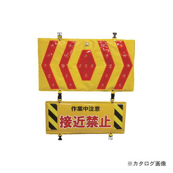 ヨシオ警告LED&反射パネルKLP-1