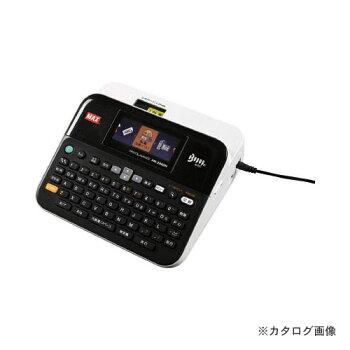 MAXラベルプリンタビーポップミニIL90178PM-2400N