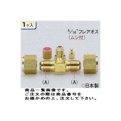 [タスコ TA235D-2 ] TASCO 空調工具のことならKYSにおまかせTASCO(タスコ) R410A用フレアティコ...