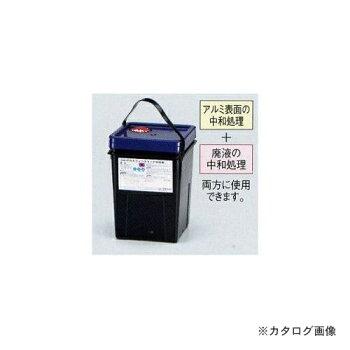 タスコTASCOTA916Y-10アルミフィン中和剤RS缶10kg