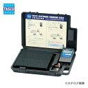 【セール】【お買い得】タスコ TASCO 高精度エレクトロニックチャージャー TA101FB