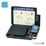 タスコ TASCO 高精度エレクトロニックチャージャー TA101FB