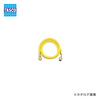 タスコTASCOTA132AF-3チャージホース(R410A)92cm黄