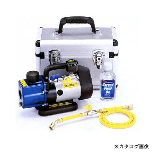 タスコ TASCO TA150SB-2K ウルトラミニ真空ポンプ (真空ゲージ付セット):KanamonoYaSan  KYS