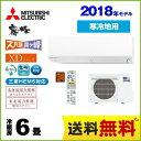 [MSZ-XD2218-W] 三菱 ルームエアコン XDシリーズ ズバ...