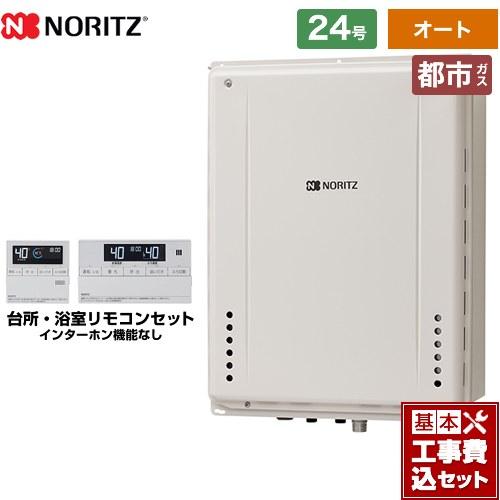 給湯器, ガス給湯器 GT-2460SAWX-TB-1-BL-13A-20AR C-J101 24 PS