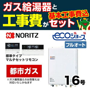 BSET-N6-001-TB-13A-15A