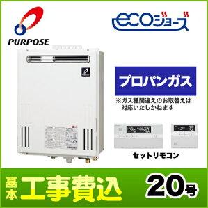 GS-H2000WP-1-LPG-KJ