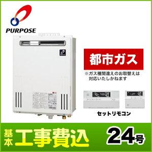 GX-2400ZW-13A-KJ