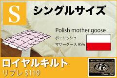 安心日本製の羽毛ふとん。お好みのサイズ・キルト・羽毛の品種・側生地をお選びいただけます。...