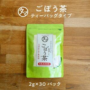 健康茶 ランキング