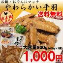 コラーゲンたっぷり♪国産鶏使用・こだわりの醤油使用☆とろり〜やわらか手羽煮!\たっぷり大...