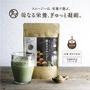 【送料無料】栄養全しぼり、「母なるスムージー」たっぷりの野菜...