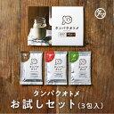 森永製菓 ウイダー ウエイトアップビック バニラ味 1.2kg