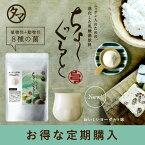 【定期購入】送料無料&コース割引日本人のためのちょーぐると乳酸菌との一生涯のお付き合い365日のおなかをサポート致します。1袋に1兆9293億個の植物性・動物性乳酸菌1日1杯、578.8億個の乳酸菌を。 美粉屋
