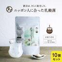 【送料無料】進化した乳酸菌ヨーグルト!ちょーぐると10袋セッ...