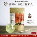 100万袋突破!【クーポン利用で500円OFF&送料無料】美...